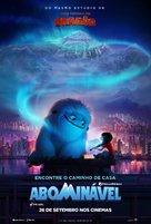 Abominable - Brazilian Movie Poster (xs thumbnail)