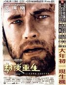 Cast Away - Hong Kong Movie Poster (xs thumbnail)