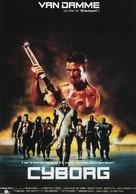 Cyborg - French Movie Poster (xs thumbnail)