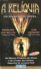 The Relic - Brazilian VHS cover (xs thumbnail)