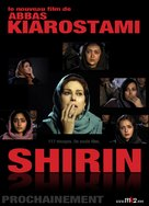 Shirin - French Movie Poster (xs thumbnail)