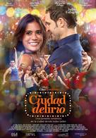 Ciudad Delirio - Peruvian Movie Poster (xs thumbnail)