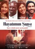 Samba - Turkish Movie Poster (xs thumbnail)