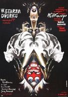 W starym dworku czyli niepodleglosc trójkatów - Polish Movie Poster (xs thumbnail)