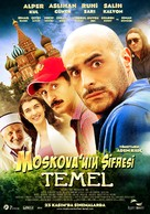 Moskova'nin Sifresi Temel - Turkish Movie Poster (xs thumbnail)