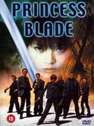 Shura Yukihime - British DVD cover (xs thumbnail)