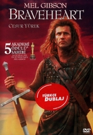 Braveheart - Turkish DVD movie cover (xs thumbnail)