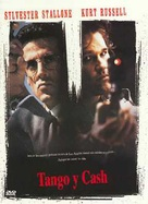 Tango And Cash - Spanish DVD movie cover (xs thumbnail)