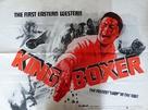 Tian xia di yi quan - British Movie Poster (xs thumbnail)
