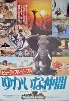 Animals Are Beautiful People - Japanese Movie Poster (xs thumbnail)