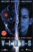 Virus - French poster (xs thumbnail)