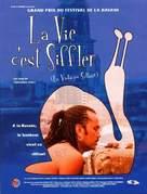 La vida es silbar - French Movie Poster (xs thumbnail)
