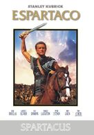 Spartacus - Spanish DVD movie cover (xs thumbnail)