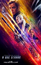 Star Trek Beyond - Croatian Movie Poster (xs thumbnail)