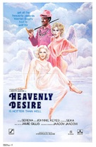 Heavenly Desire - Movie Poster (xs thumbnail)