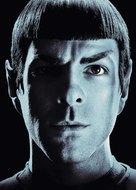 Star Trek - Key art (xs thumbnail)