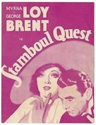 Stamboul Quest - Movie Poster (xs thumbnail)