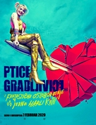 Harley Quinn: Birds of Prey - Serbian Movie Poster (xs thumbnail)
