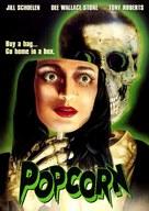 Popcorn - DVD movie cover (xs thumbnail)