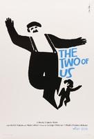 Le vieil homme et l'enfant - Movie Poster (xs thumbnail)