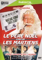 Santa Claus Conquers the Martians - French Movie Cover (xs thumbnail)