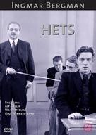 Hets - Swedish DVD cover (xs thumbnail)
