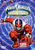 """Power Rangers Time Force"" - poster (xs thumbnail)"