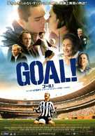 Goal - Japanese Movie Poster (xs thumbnail)