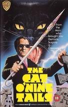 Il gatto a nove code - British VHS cover (xs thumbnail)
