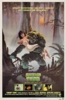 Swamp Thing - Movie Poster (xs thumbnail)