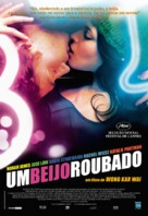 My Blueberry Nights - Brazilian Movie Poster (xs thumbnail)