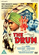 The Drum - British DVD cover (xs thumbnail)