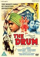 The Drum - British DVD movie cover (xs thumbnail)