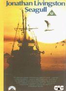 Jonathan Livingston Seagull - British VHS cover (xs thumbnail)