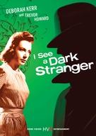 I See a Dark Stranger - Movie Cover (xs thumbnail)