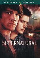 """Supernatural"" - Argentinian Movie Poster (xs thumbnail)"