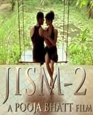 Jism 2 - Indian Movie Poster (xs thumbnail)