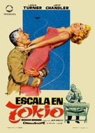 The Lady Takes a Flyer - Spanish Movie Poster (xs thumbnail)