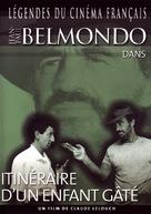 Itinéraire d'un enfant gâté - French DVD cover (xs thumbnail)