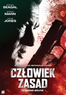 Absolution - Polish DVD movie cover (xs thumbnail)