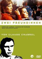 Les biches - German Movie Cover (xs thumbnail)
