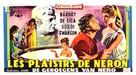 Mio figlio Nerone - Belgian Movie Poster (xs thumbnail)