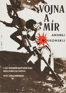 Voyna i mir - Czech Movie Poster (xs thumbnail)