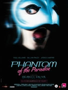 Phantom of the Paradise - French Movie Poster (xs thumbnail)