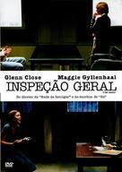 Strip Search - Brazilian Movie Cover (xs thumbnail)