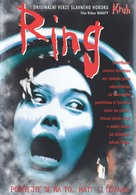 Ringu - Movie Poster (xs thumbnail)