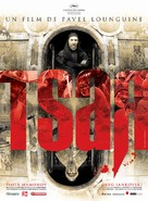 Tsar - French Movie Poster (xs thumbnail)