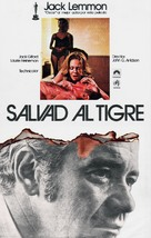 Save the Tiger - Spanish Movie Poster (xs thumbnail)