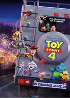 Toy Story 4 - South African Movie Poster (xs thumbnail)