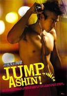 Jump Ashin! - Movie Poster (xs thumbnail)